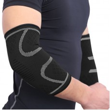 Бандаж на локоть - Sport - Серый