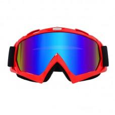 Очки лыжные |8155| Красная оправа с зеркальными линзами | Горнолыжная маска SKI