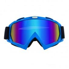 Очки лыжные |8157| Синяя оправа с зеркальными линзами | Горнолыжная маска SKI