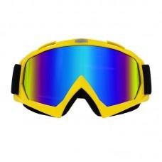Очки лыжные |8159| Желтая оправа с зеркальными линзами | Горнолыжная маска SKI